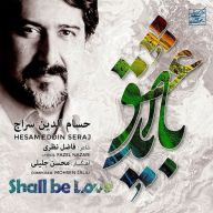 Download Hesameddin Seraj's new song called Eshgh Bayad