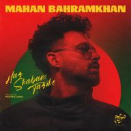 Download Mahan Bahramkhan's new song called Har Shabam Tarike