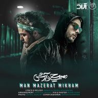 Download Masih & Arash Ap's new song called Man Mazerat Mikham