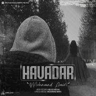 Download Mohammad Amiri's new song called Havadar