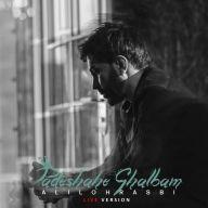 Download Ali Lohrasbi's new song called Padeshahe Ghalbam (Live)