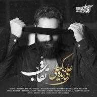 Download Ali ZandVakili's new song called Neghab