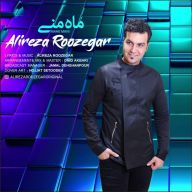 Download Alireza Roozegar's new song called Mahe Mani
