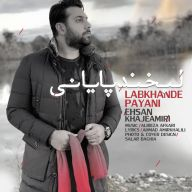 Download Ehsan Khajehamiri's new song called Labkhande Payani