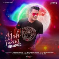 Download Emad's new song called Mahtarin