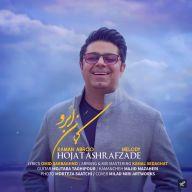 Download Hojat Ashrafzadeh's new song called Kaman Abroo