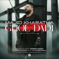 Download Majid Kharatha's new song called Ghol Dadi