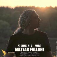 Download Mazyra Fallahi's new song called Yeki Dar Mioon
