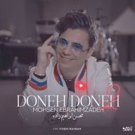 Download Mohsen Ebrahimzadeh's new song called Doneh Doneh 2