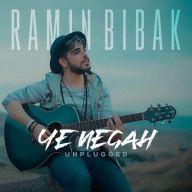 Download Ramin Bibak's new song called Ye Negah (Unplugged)