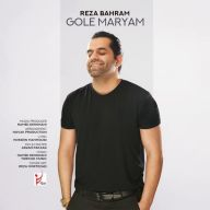 Download Reza Bahram's new song called Gole Maryam