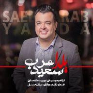 Download Saeed Arab's new song called Yalda
