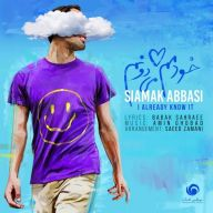 Download Siamak Abbasi's new song called Khodamam Midoonam