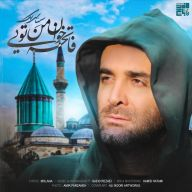 Download Sina Sarlak's new song called Fatehe Khane Man Toei