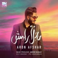 Download Aron Afshar's new song called Sahele Aramesh
