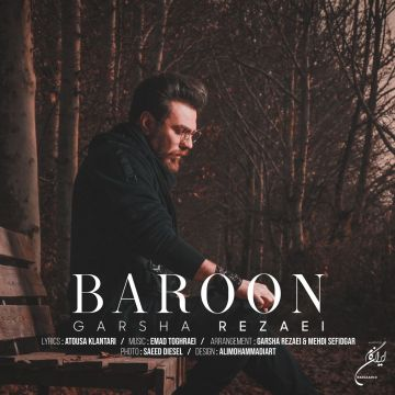 Download Garsha Rezaei's new song called Baroon