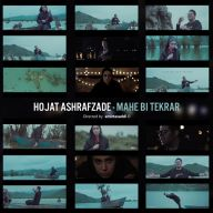 Download Hojat Ashrafzadeh's new song called Mahe Bi Tekrar