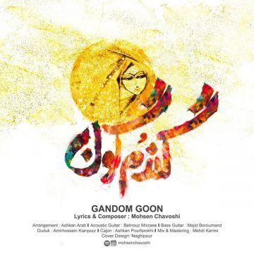 Download Mohsen Chavoshi's new song called Gandom Goon