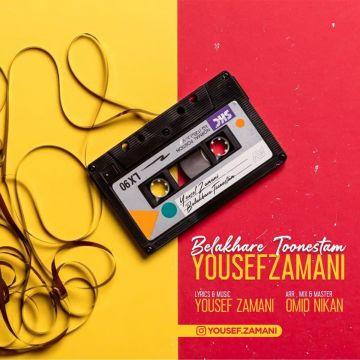 Download Yousef Zamani's new song called Belakhare Toonestam