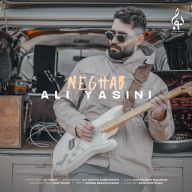 Download Ali Yasini's new song called Neghab