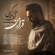 Download Ali Zandvakili's new song called Gharare Man
