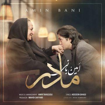 Download Amin Bani's new song called Madar