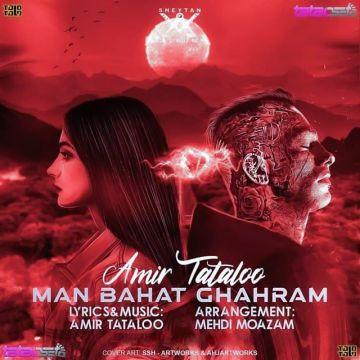 Download Amir Tataloo's new song called Man Bahat Ghahram