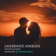 Download DJ Ashkan Ariya's new song called Lahzehaye Asheghi