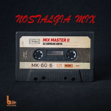 Download DJ Ashkan Ariya's new song called Mix Master 2