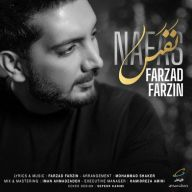Download Farzad Farzin's new song called Nafas