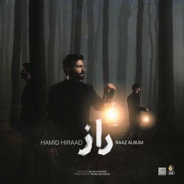 Download Hamid Hiraad's new song called Raaz