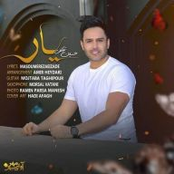 Download Hossein Tavakoli's new song called Yar