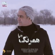 Download Mazyar Fallahi's new song called Hamrange Darya