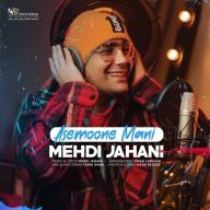 Download Mehdi Jahani's new song called Asemoone Mani