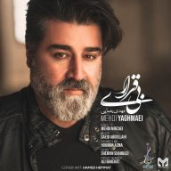 Download Mehdi Yaghmaei's new song called Bigharari