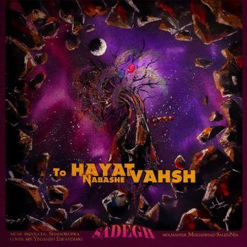 Download Sadegh's new song called To Hayat Nabashe Vahsh