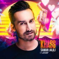 Download Saman Jalili's new song called Khass