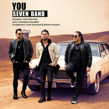 Download 7 Band's new song called To
