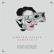 Download Ahmad Solo's new song called Zibaye Bi Atefeh