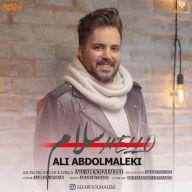 Download Ali Abdolmaleki's new song called Salam