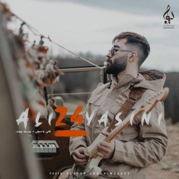 Download Ali Yasini's new song called Divar