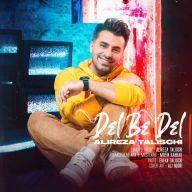 Download Alireza Talischi's new song called Del Be Del
