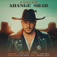 Download Ashvan's new song called Ahange Shad