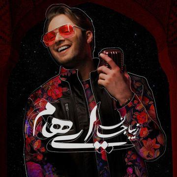 Download Ehaam's new song called Ziba Jan