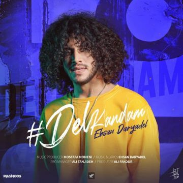 Download Ehsan Daryadel's new song called Del Kandam