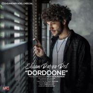 Download Ehsan Daryadel's new song called Dordoone