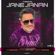 Download Emad's new song called Jane Janan