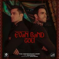 Download Evan Band's new song called Goli