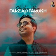 Download Farzad Farokh's new song called Cheshm Ahoo
