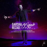 Download Garsha Rezaei's new song called Hypnotism